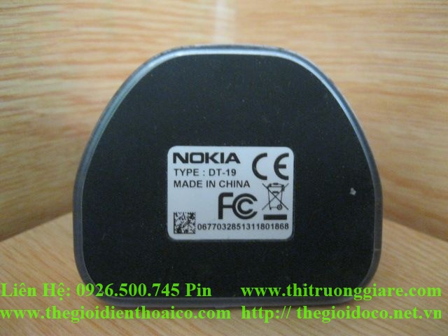De-Sac-Nokia.jpg