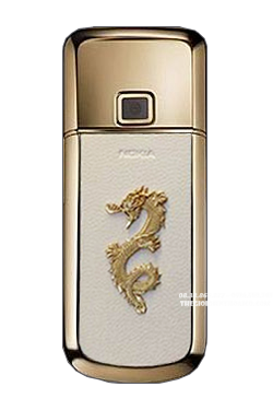 dien-thoai-nokia-8800gold-special-0134233zoom.png