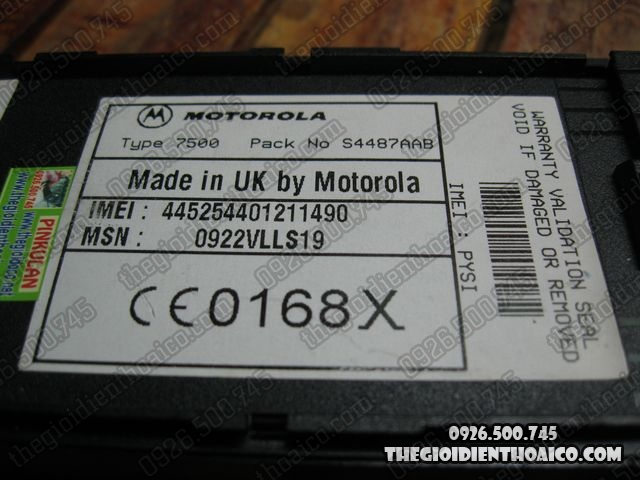 Motorola-Internationl-7500_13.jpg