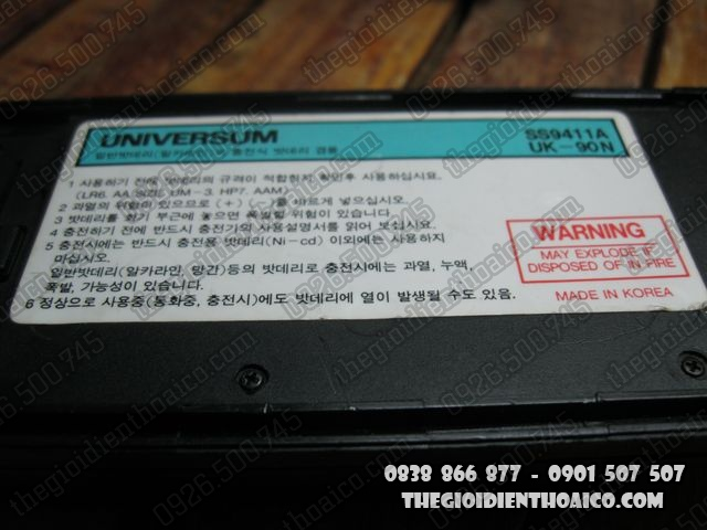 Motorola-International-8200_13.jpg