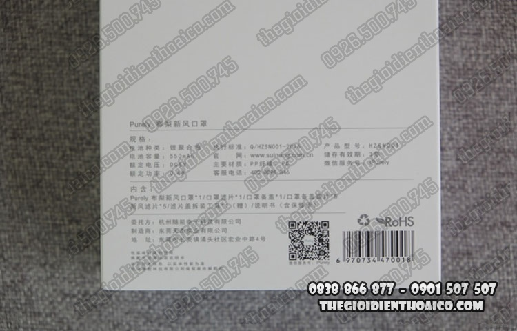 Khau_trang_Xiaomi_Purely_2.jpg