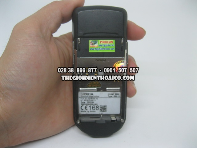 Nokia-8800-Anakin_12.jpg