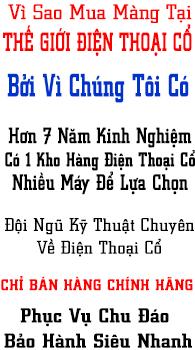 Dien.thoai.co-chuyen.dien.thoai.doc-dien.thoai.xua