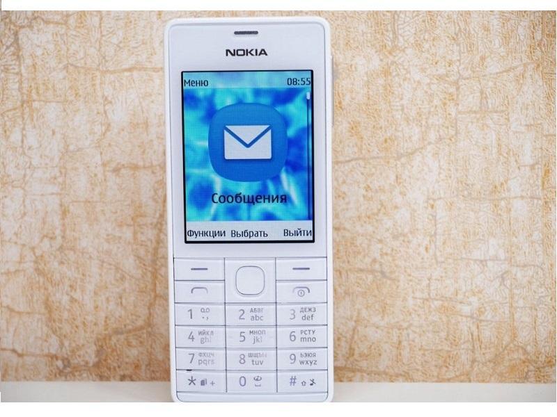 Nokia 515 - Nokia 515 Gold - Điện Thoại Nokia 515