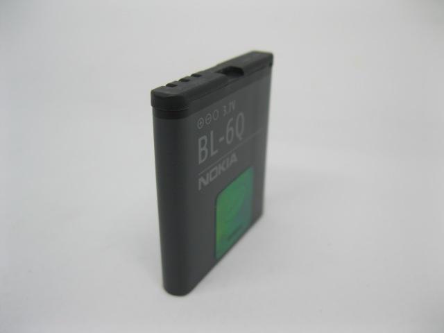 Pin Nokia 6700-6Q zin bóc máy