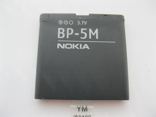 Pin Nokia 8600 5M loại 2