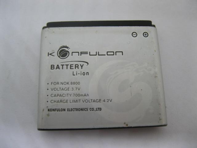 Pin Nokia 8800 Anakin Sicrooco 6X loại 1