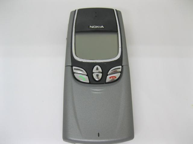 Nokia 8850 tuột quần cổ xưa màu Bạc