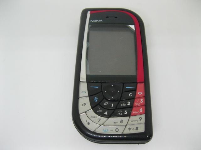 Nokia 7610 quả xoài hình chiếc lá màu Đỏ