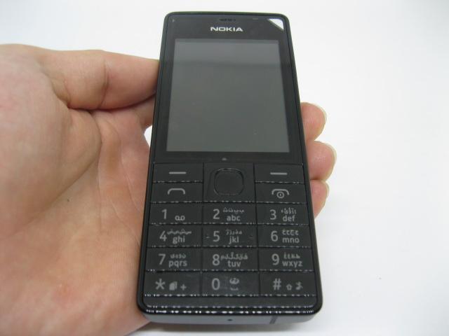 Nokia 515 màu đen siêu đẹp MS 2093