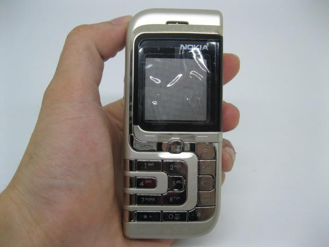 Nokia 7260 Lá nhỏ thời xưa màu Bạc Đồng MS 2104