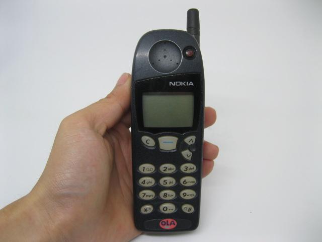 Nokia 5110 Ola nguyên zin cực độc MS 2121
