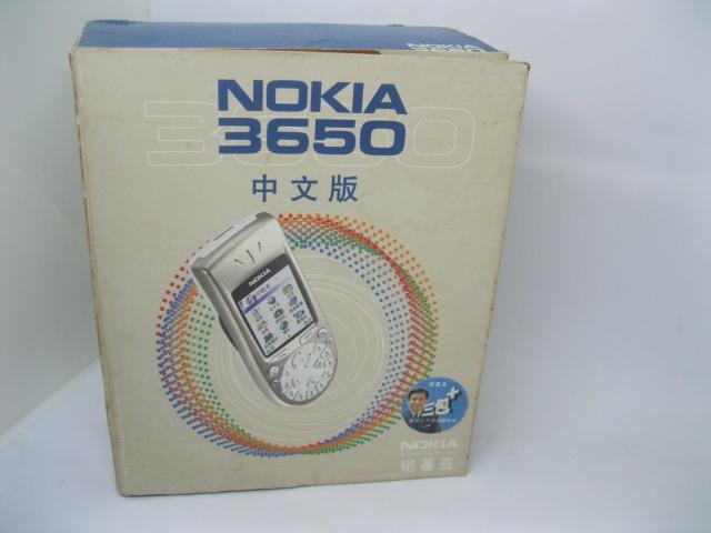 Nokia 3650 Fullbox hàng hiếm cực độc MS 2172