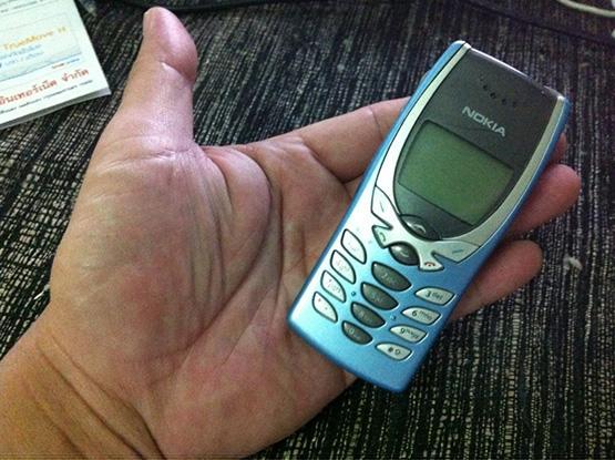 Nokia 8250 màu xanh da trời máy nguyên zin đẹp 99% - Ms V015