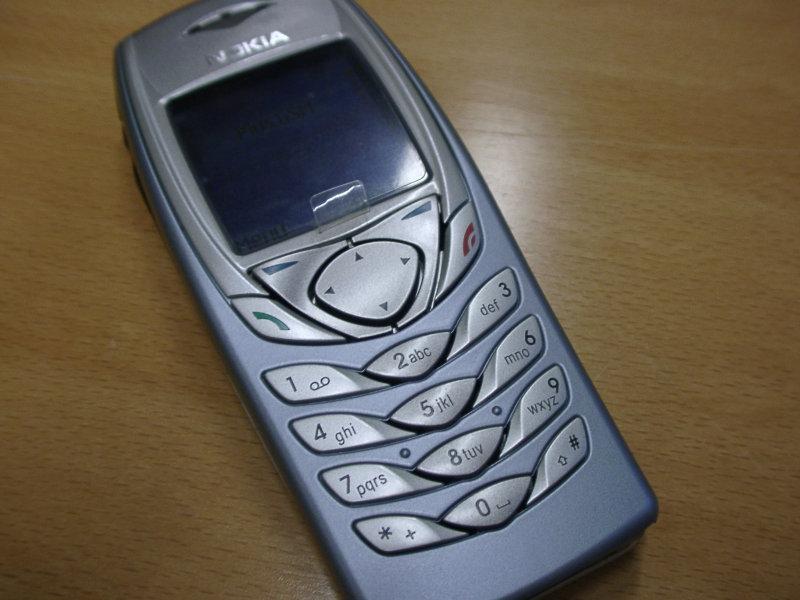 Nokia 6100 màu xanh da trời nguyên zin thay vỏ - Ms V020