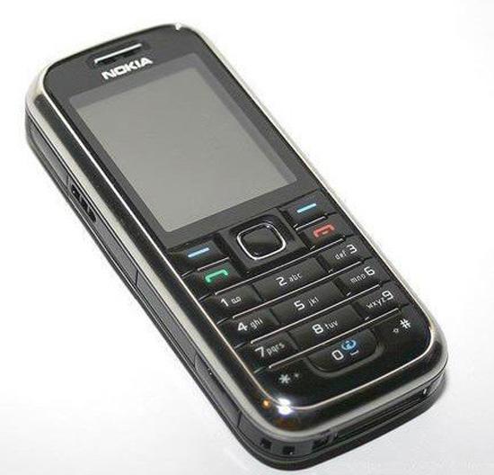 Nokia 6233 màu đen nguyên zin thay vỏ ngoài - Ms V050
