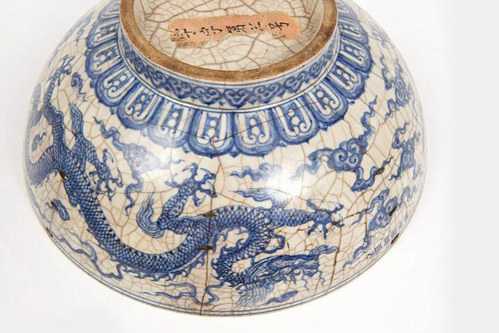 Đấu giá chiếc bát cũ thời nhà Minh với giá không tưởng
