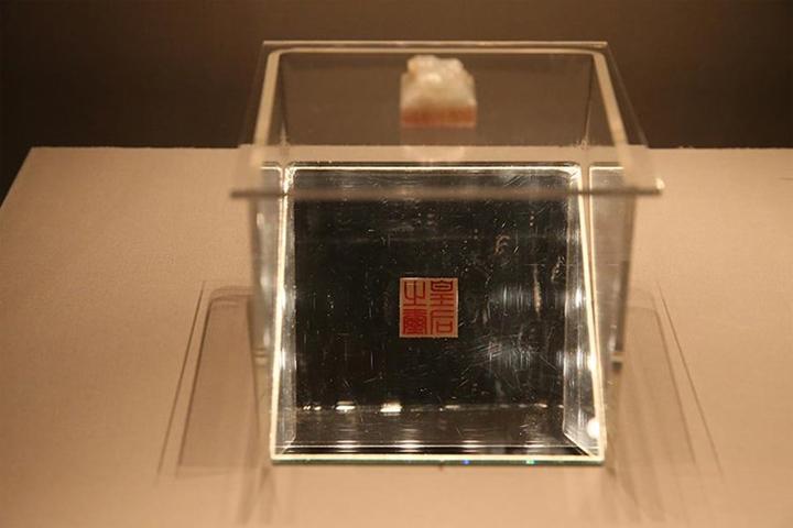 Triễn lãm cổ vật thời Tần, Hán đang được trưng bày tại bảo tàng quốc gia
